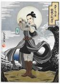 2017 Topps Star Wars The Last Jedi Rey Continuity Part 2 #6 Rey