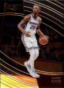 2018-19 Select Basketball #280 Harry Giles Sacramento Kings Courtside Official NBA Trading Card (made by Panini)