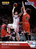 2018-19 Panini Instant NBA Playoffs #162 Boban Marjanovic Philadelphia 76ers  Print Run 77 Official Basketball Card ONLINE Exclusive