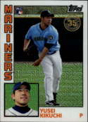 2019 Topps Series 2 Baseball Silver Wrapper Packs Chrome 1984 '84 Refractor #T84-37 Yusei Kikuchi RC Rookie Seattle Mari Official MLB Trading Card