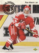 1992-93 Upper Deck High Series 2 Hockey #586 Paul Kariya RC Rookie  Official UD NHL Trading Card