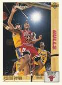 1991-92 Upper Deck Basketball Low Series Diamond Hologram (Most Common) #125 Scottie Pippen Chicago Bulls  Official NBA Trading Card